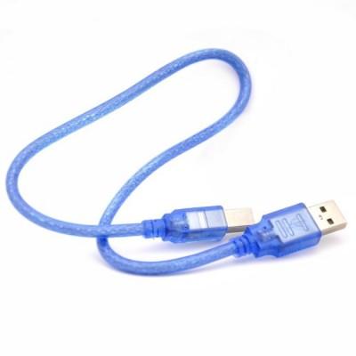Cablu USB A-B 0.5m (Arduino UNO, MEGA, imprimanta)