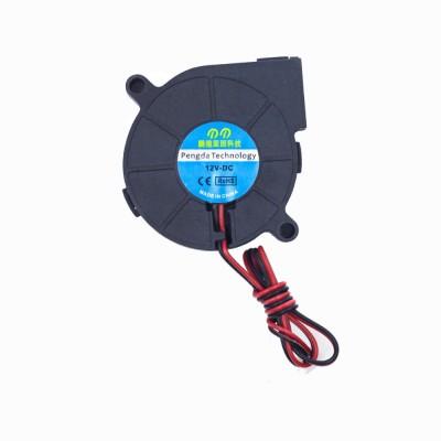 Ventilator mic (turbină) - 12V